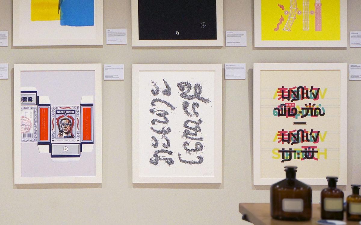 Jamie Winder - The Design Society Journal