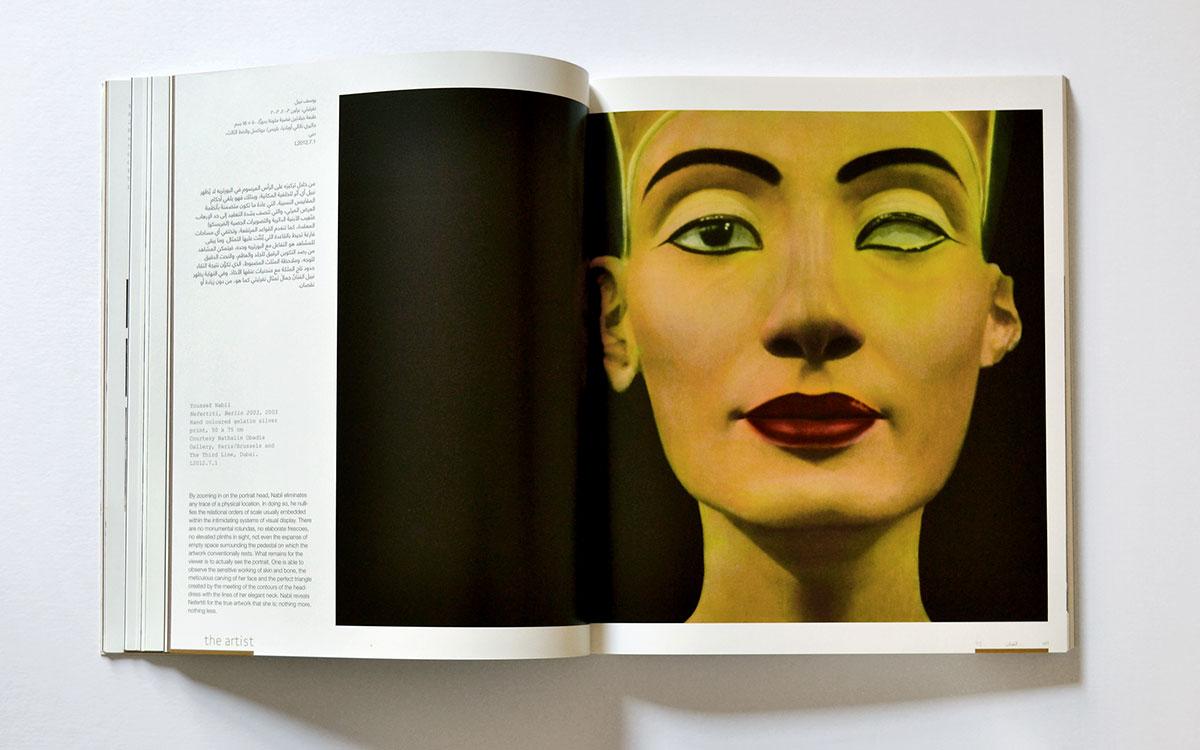 Jamie Winder - Tea with Nefertiti